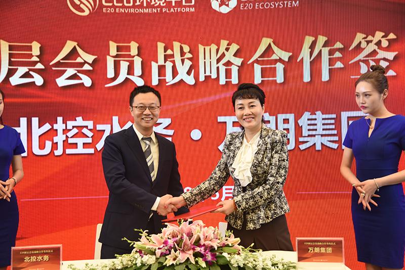 北控水务战略发展中心总经理黄文龙和万朗集团董事长樊雪莲签订战略合作协议