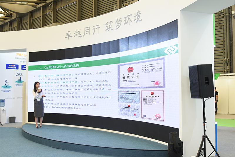 """湖南新九方科技有限公司技术中心主任纪智慧现场介绍了""""环境污染修复与风险管控技术""""。"""