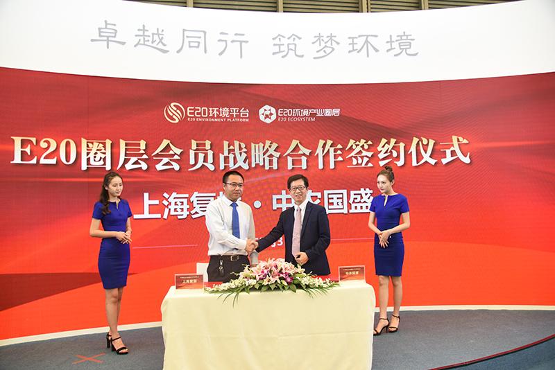 上海复振与中农国盛签订战略合作协议