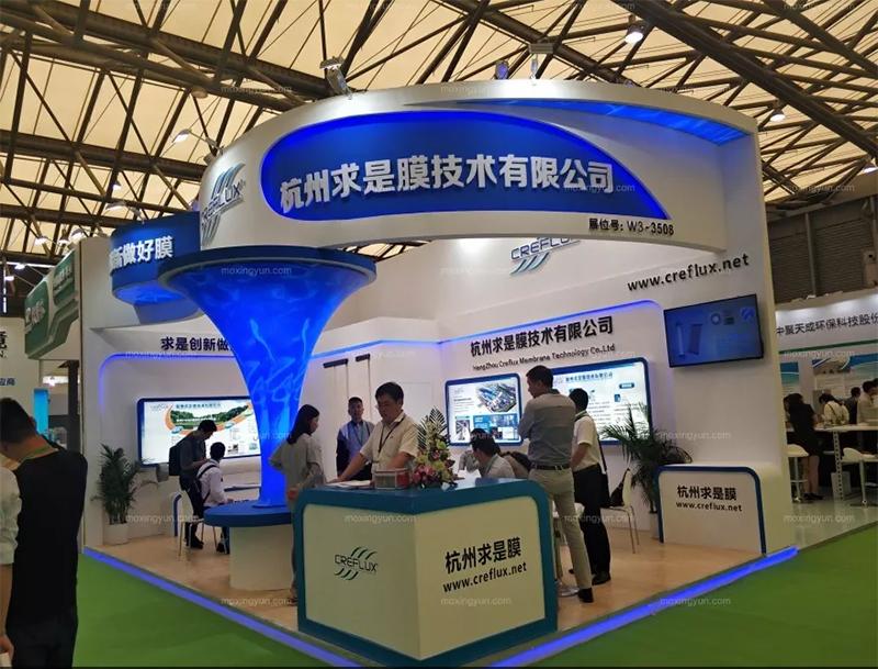杭州求是膜技术有限公司展台