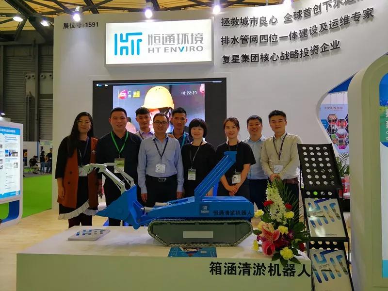 """北京恒通国盛环境管理有限公司(简称:恒通环境)携第四代箱涵清淤机器人技术和独特的底泥原位生态修复工艺""""双核""""动力亮相2018年中国环博会。"""
