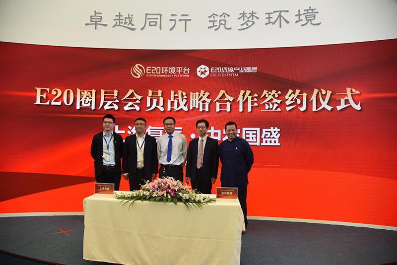 上海复振代表、中农国盛代表与见证嘉宾合影