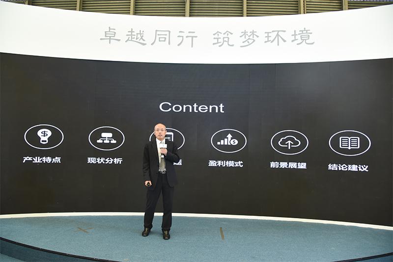 青岛天人环境股份有限公司董事长曹曼分享《新技术在沼气工程建设与管理中的应用》。