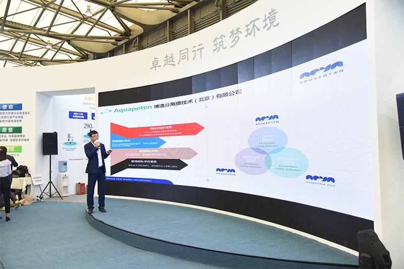 博通分离膜技术(北京)有限公司销售经理于万礼分享《水通道蛋白膜产业化进程及产品介绍》。