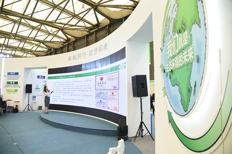 E20环境平台展台,E20 圈层会员企业发布新战略
