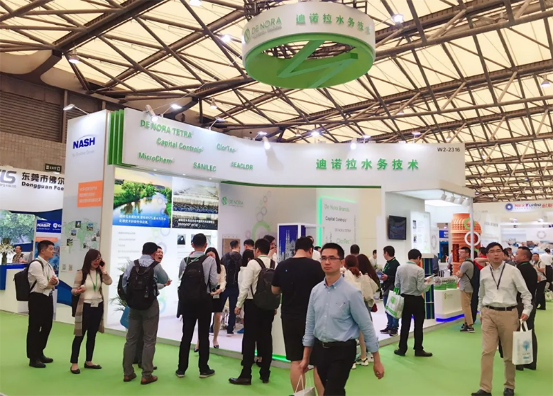 迪诺拉携臭氧发生器亮相2018中国环博会