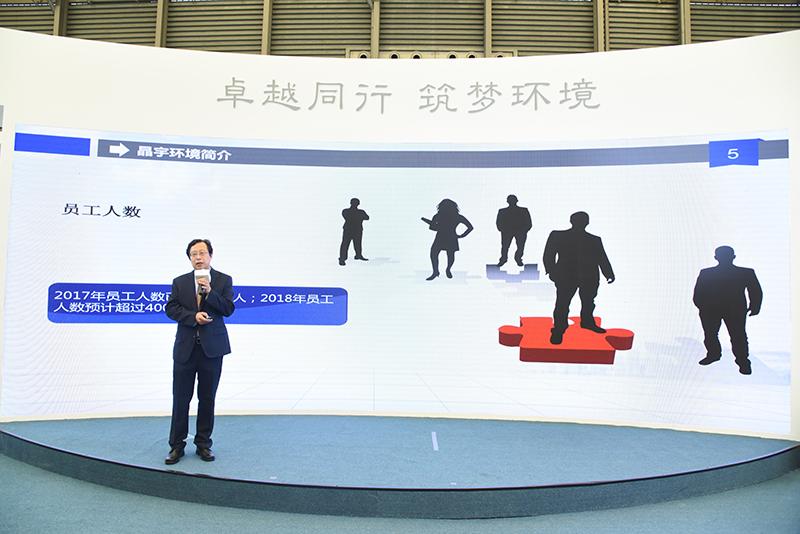 """上海晶宇环境工程股份有限公司董事长陆魁分享""""加速转型,模式更新,打造可持续发展的环保企业""""。"""
