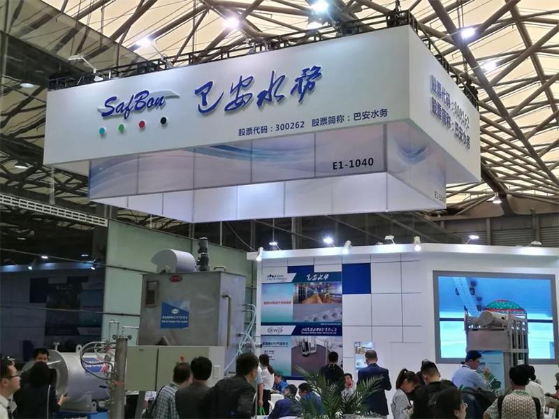 巴安水务在此次展会上重点推出ItN陶瓷平板超滤膜、KWI气浮及污泥薄层干化设备吸引了众多客户。
