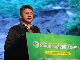 刘阳生:工业场地修复领域存在的5个问题...