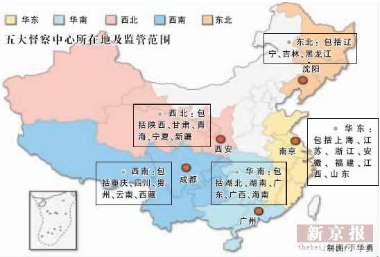 海南地图 ppt