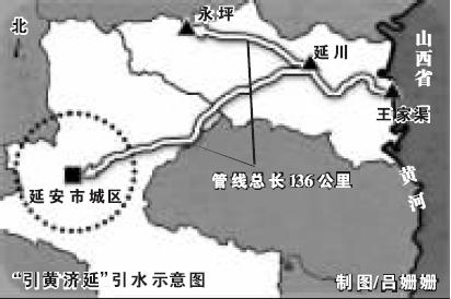 延安洛川地图高清版