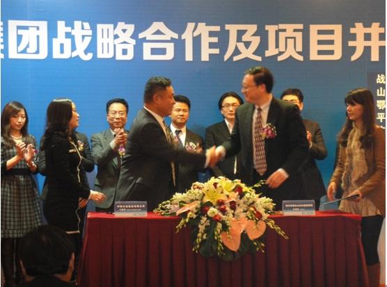 图为 中国水业集团战略合作及项目并购签约仪式现场图片