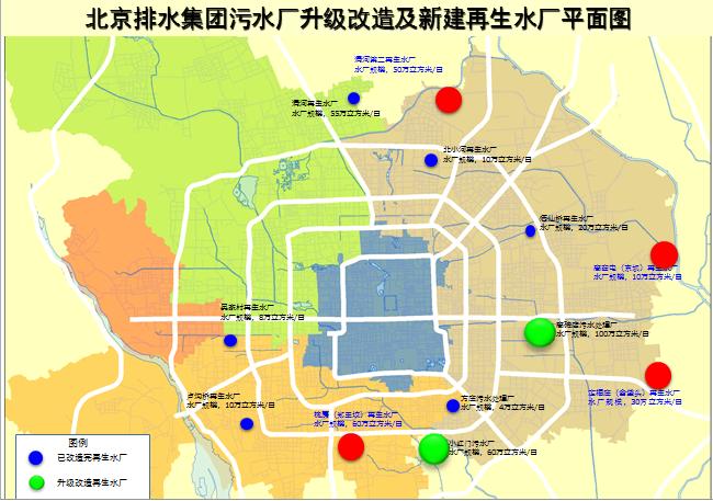 污水厂平面图.png