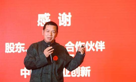 傅涛.png