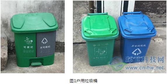 2.保洁员再分。村保洁员在分类收集各户垃圾的基础上,进行二次分类。一方面,纠正农户分类中的错误;另一方面,对不会烂的垃圾再分好卖的不好卖的两类。保洁员利用两格式分类收集车(图2)将会烂的不会烂的垃圾集中收运至村内或联村阳光堆肥房。会烂的投入堆肥间堆肥。不会烂的中好卖的投入临时存放间贮存,金华市指定市供销再生资源有限公司对市场上不予以回收的废旧塑料、玻璃等进行上门、定时、兜底回收,费用归保洁员所有。既不会烂也不好卖的垃圾按户集村收镇运县处理经乡镇转运后由县(市、