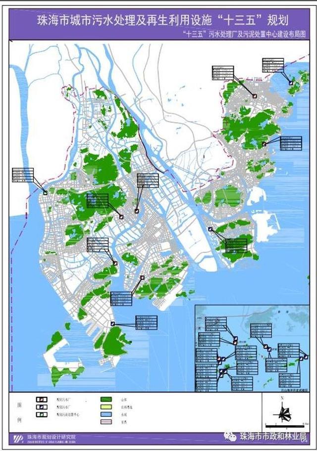 十三五时期计划新建污水处理厂12座