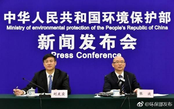 环境保护部举行3月份例行新闻发布会现场。@环保部发布图