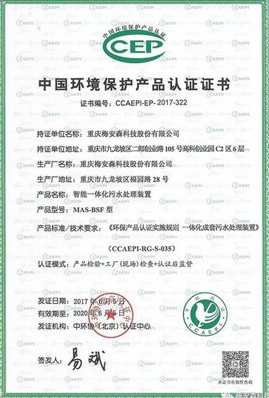 证书.png