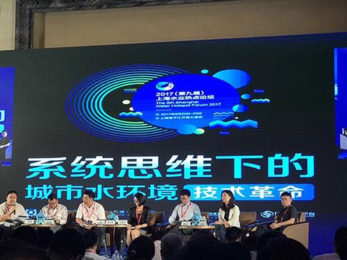 博天环境集团高级副总裁蒋玮(右二)分享示范案例亮点