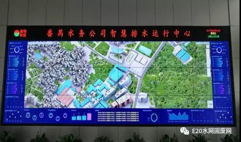 效果图片 案例简介 番禺水务公司是供排水一体化企业,其中,供水板块属