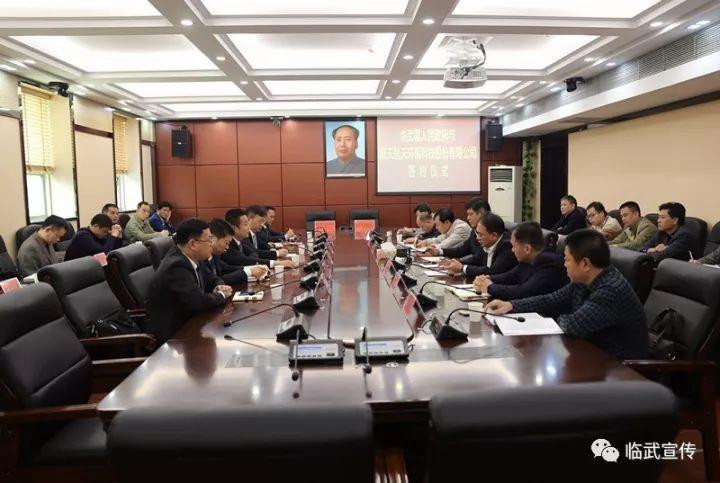 投资20亿元 航天凯天环保与湖南郴州临武县签订合作协议