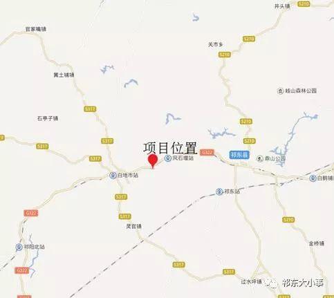 湖南省衡阳市祁东县生活垃圾焚烧发电项目社会稳定风险分析公示