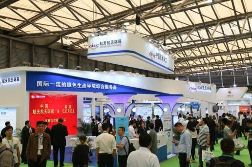 亚洲旗舰中国环博会环保展3日在上海开幕