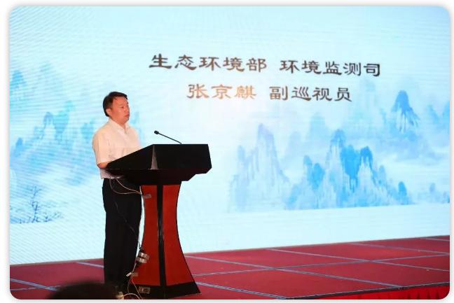 张京麒:当时我国环境监测办理思路