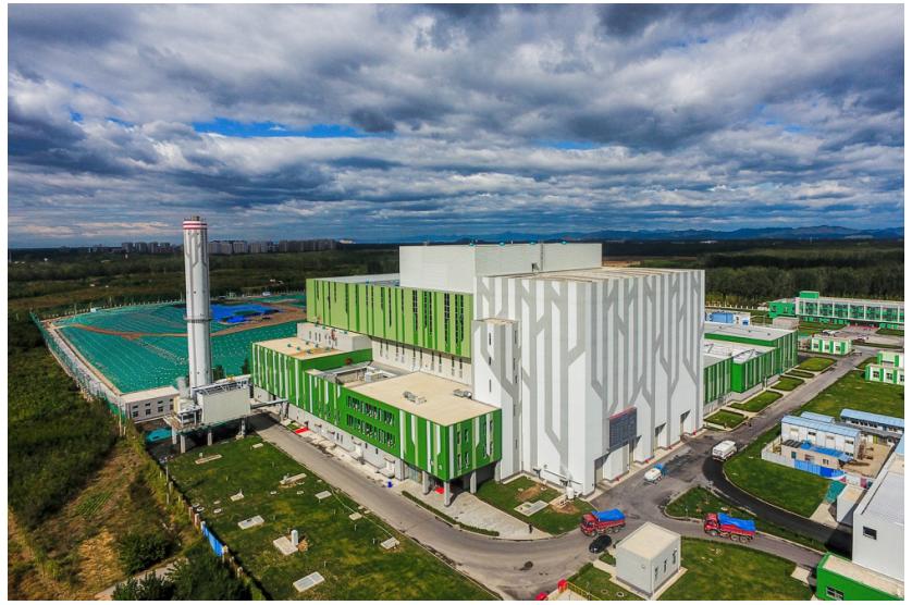 全产业链布局,北环自主设计建设运营的平谷垃圾焚烧厂正式投产