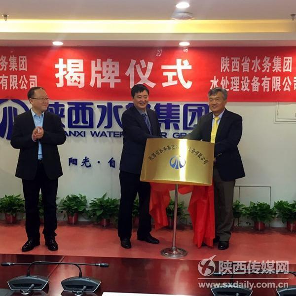 激情创业的七年陕西省水务集团与海南立昇合作成亮点