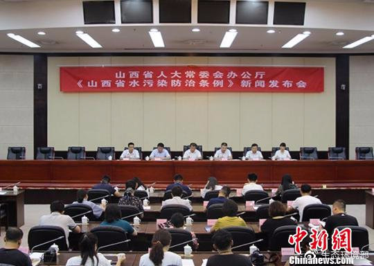 8月1日擎裂鮮,山西省人大常委會辦公廳召開新聞發布會籌。山西省人大常委會供圖