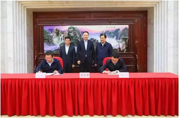 中国节能与马鞍山市签署战略合作协议