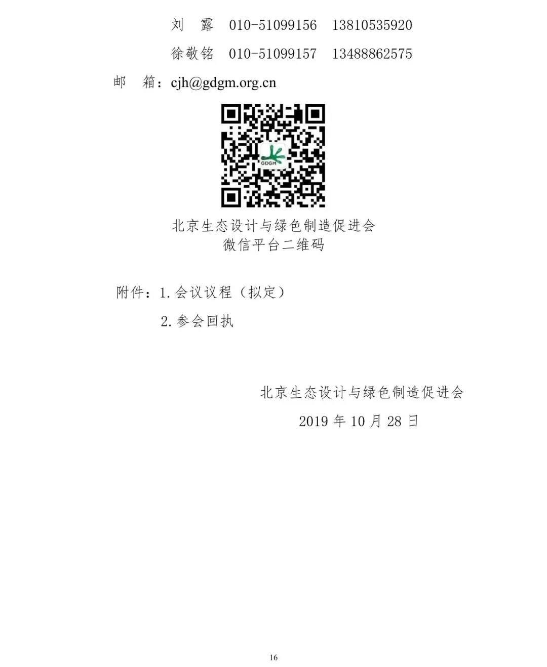 1573698687340993.jpg