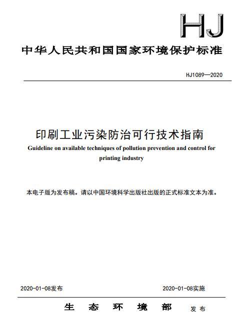 http://www.hjw123.com/huanjingyaowen/68662.html