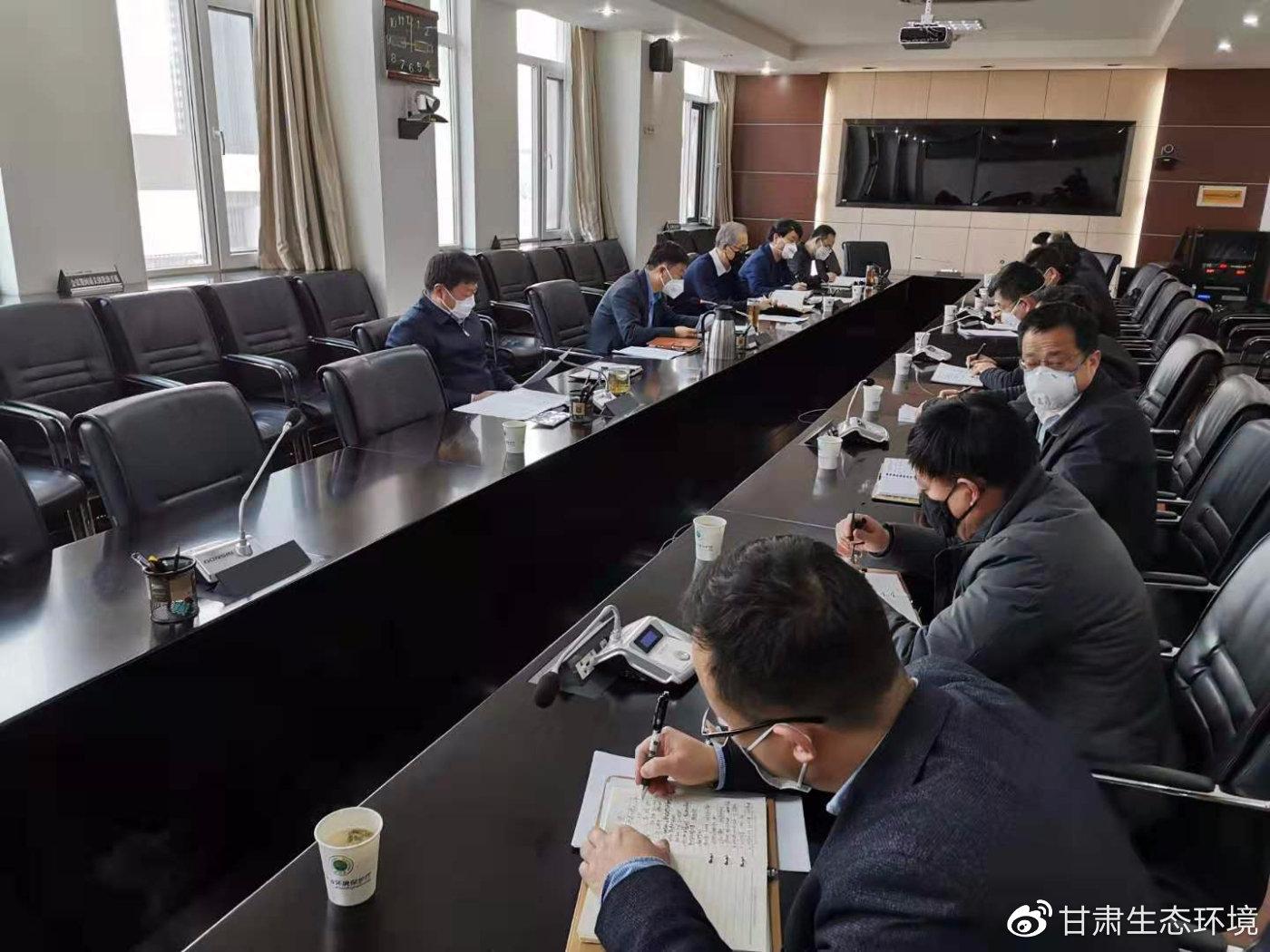 省生态环境厅召开疫情防控工作领导小组会议