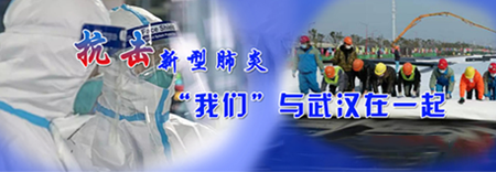 banner-650.png