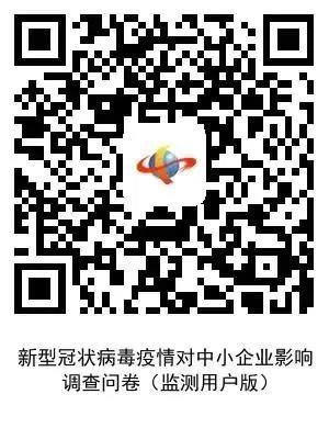微信图片_20200205100420.jpg