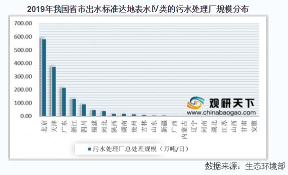 QQ浏览器截图20200219170750.png