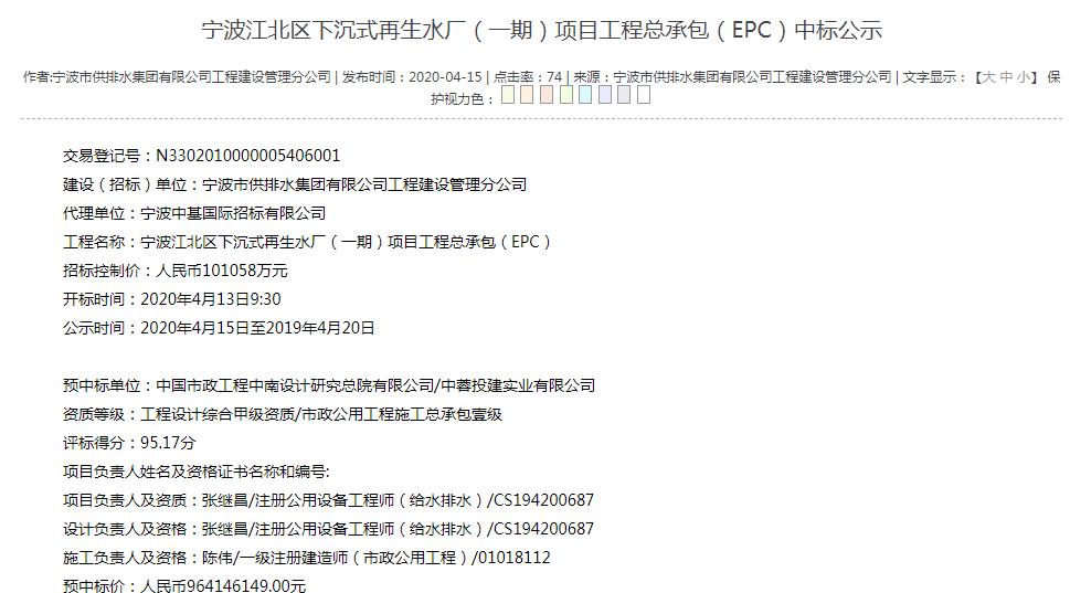 http://www.ncsnb.com/tiyuhuodong/69317.html