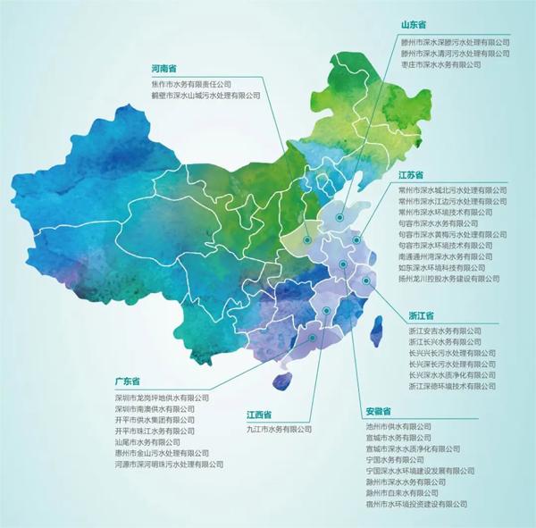 深圳水务投资公司更名