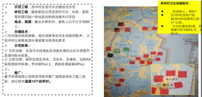 微信截图_20200423172005.jpg