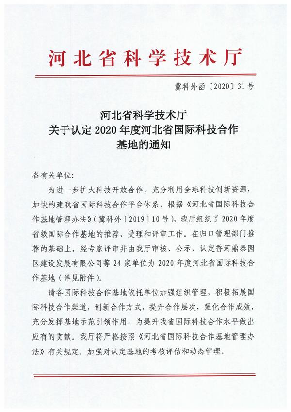 http://www.hjw123.com/huanqiushidian/124228.html