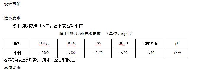 微信截图_20200803090407.png