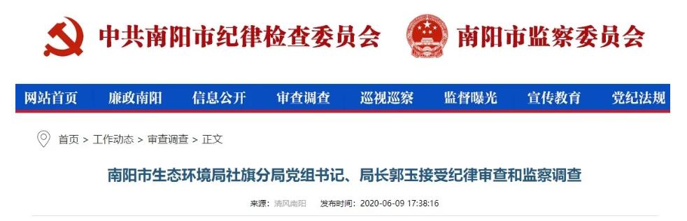 http://www.hjw123.com/zhengcefagui/128660.html
