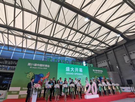 第21届中国环博会盛大启幕 E20携圈层企业重磅出击!插图(1)