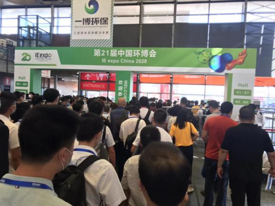 第21届中国环博会盛大启幕 E20携圈层企业重磅出击!插图