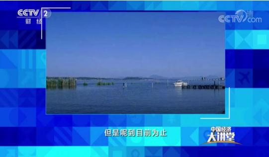 曲久辉:水环境治理面临哪些挑战插图(2)