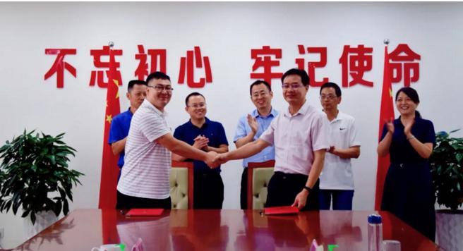 恒通环境与江西瑞昌就建设管网产业互联平台等签署框架协议插图