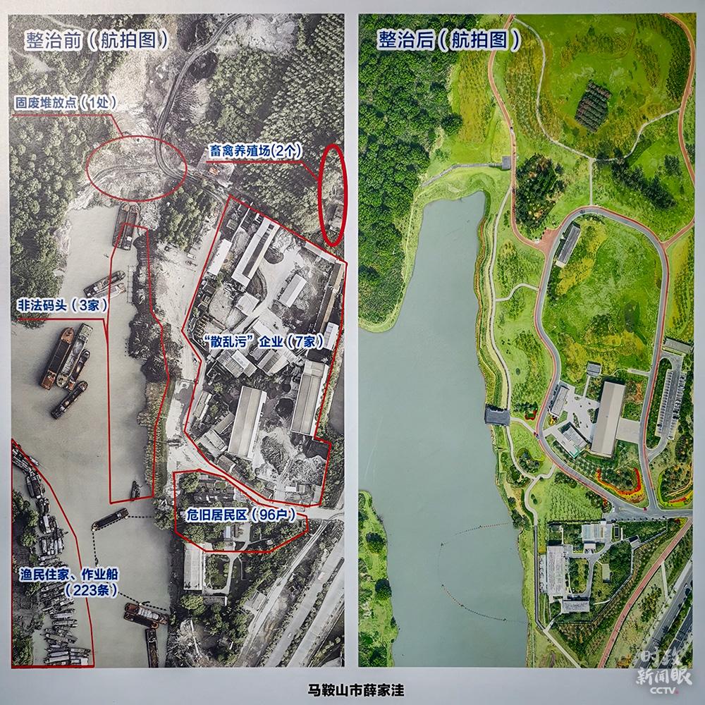 从长江到巢湖,习近平关切这些紧要事插图(3)