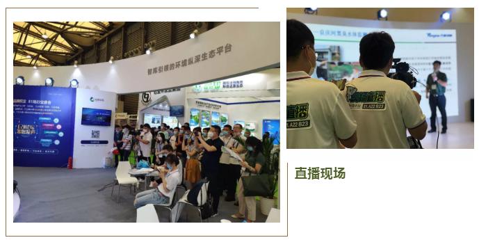 【视频】中仪股份刘志国:排水管网生命周期内装备与管理技术的研究运用插图